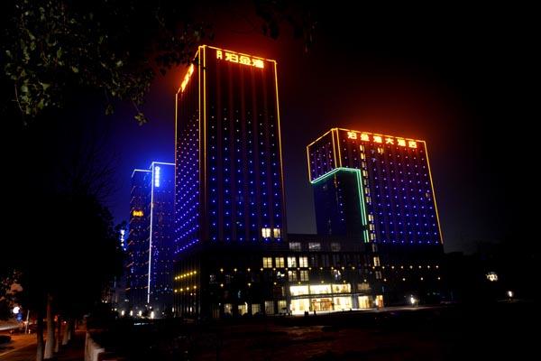 酒店公寓亮化工程