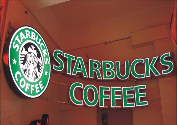 星巴克咖啡店发光字