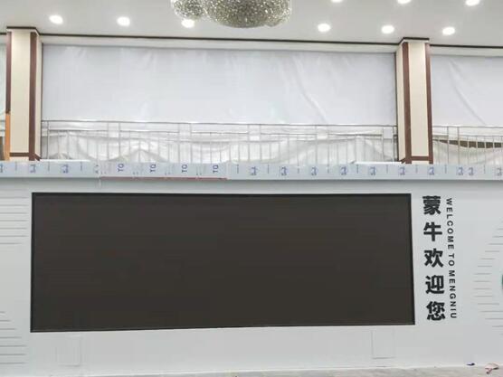 蒙牛冰品展厅室内P2.5全彩20平方