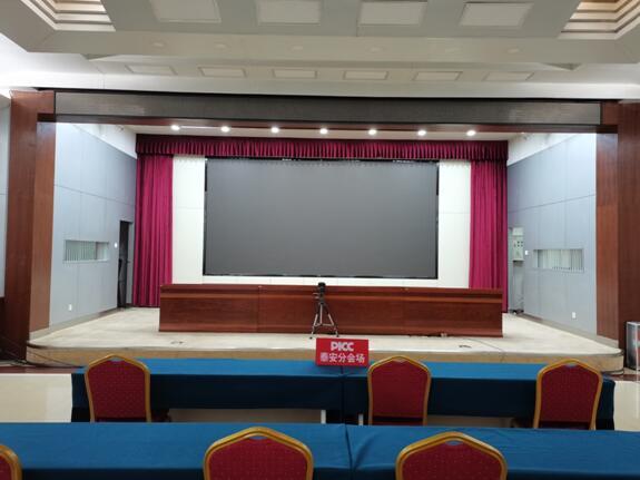 人民保险股份有限公司泰安分公司室内P2全彩屏20平方及室内单红屏