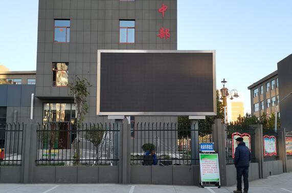 博文实验中学南校区户外P5全彩15平方