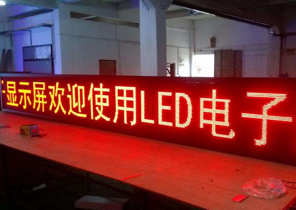 户外单色LED显示屏出现乱码的原因分析