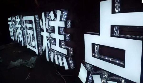 LED显示屏恒流驱动电路的设计分析