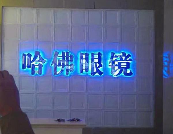 奇美特介绍LED显示屏的像素知识